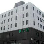 호텔 카나자와 켄로쿠슈