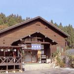Kurabuchi Onsen Choju no Yu