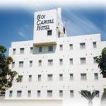 Goi Capital Hotel