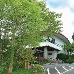 Hotel Hakone Academy