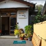 Shikikatsugyo no Yado Kii no Matsushima