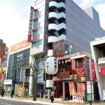 Foto de Utsunomiya Higashi Hotel