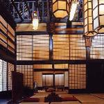 Kayabukinosato Yakushionsen Hatago