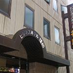 Business Hotel Fukusuke
