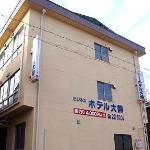 Business Hotel Daikai