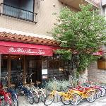 京都普齊酒店