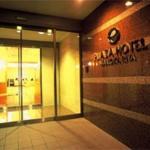 Plaza Hotel Nobeoka Riva