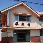Hiraisokan