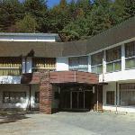 Yamashichi Ryokan