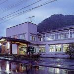 Ryokan Kujakuso