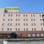 Odate Green Hotel