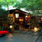 Kurokawa Spa Ikoi Inn