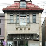 OKAGAWA PHARMACY