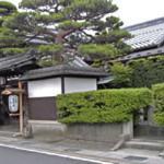 Ryori Ryokan Takeheiro