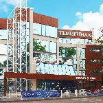 Temirinda Hotel and Spa