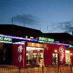 China Red Chinese Restaurant & Karaoke Bar