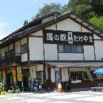 Michi-no-Eki Reizan Takeyama