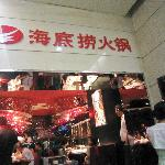 Photo of Shanghai Haidilao Hot Pot (Zhangyang Road)