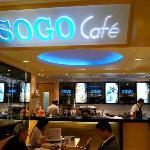 ภาพถ่ายของ SOGO Cafe