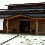 Wakura Souyu