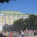 the Arsenal, Kremlin
