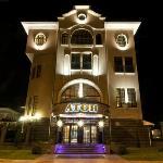 Aton Hotel-Restaurant