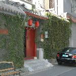 Front view - this place is hard to find even for Beijing cabbies