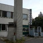 Hotel Turistihovi, Kouvola