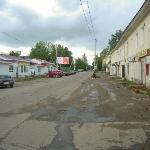 town centre Danilov