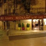 Photo of Le 80 Jours