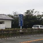 駐車場とトイレ