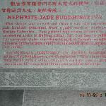 Jade Buddhisattva  of Compassion sign