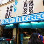 Photo de Au P'tit Grec