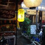 Hamonico is the area directly outside the north entrance of the station. Full of groovy bars and
