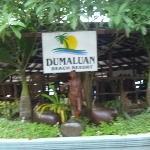 ドゥマルアン ビーチ リゾート