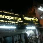 Entrance of Annapurna