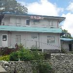 the Sagada Homestay