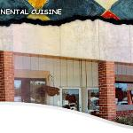 Costello's Continental Cuisine