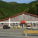 Photo of Goryu Drive Station