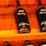 2 of their award winning wines