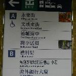 MTR exit sign for Western Markets