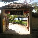 Foto de Yun Long Chinese Restaurant