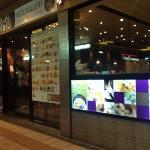 Sunnybank Oriental
