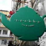 Foto de teakha