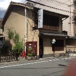 Okuda Ryokan