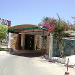 Photo of Hotel l'Oasis Gabes