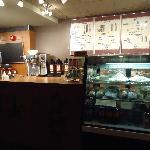 Starbucks counter