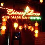 Shanghai Blues Chinese Restauarant