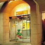 Photo de Nobeoka Urban Hotel