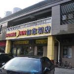 Home Inn Shanghai Minsheng Road Kejiguan